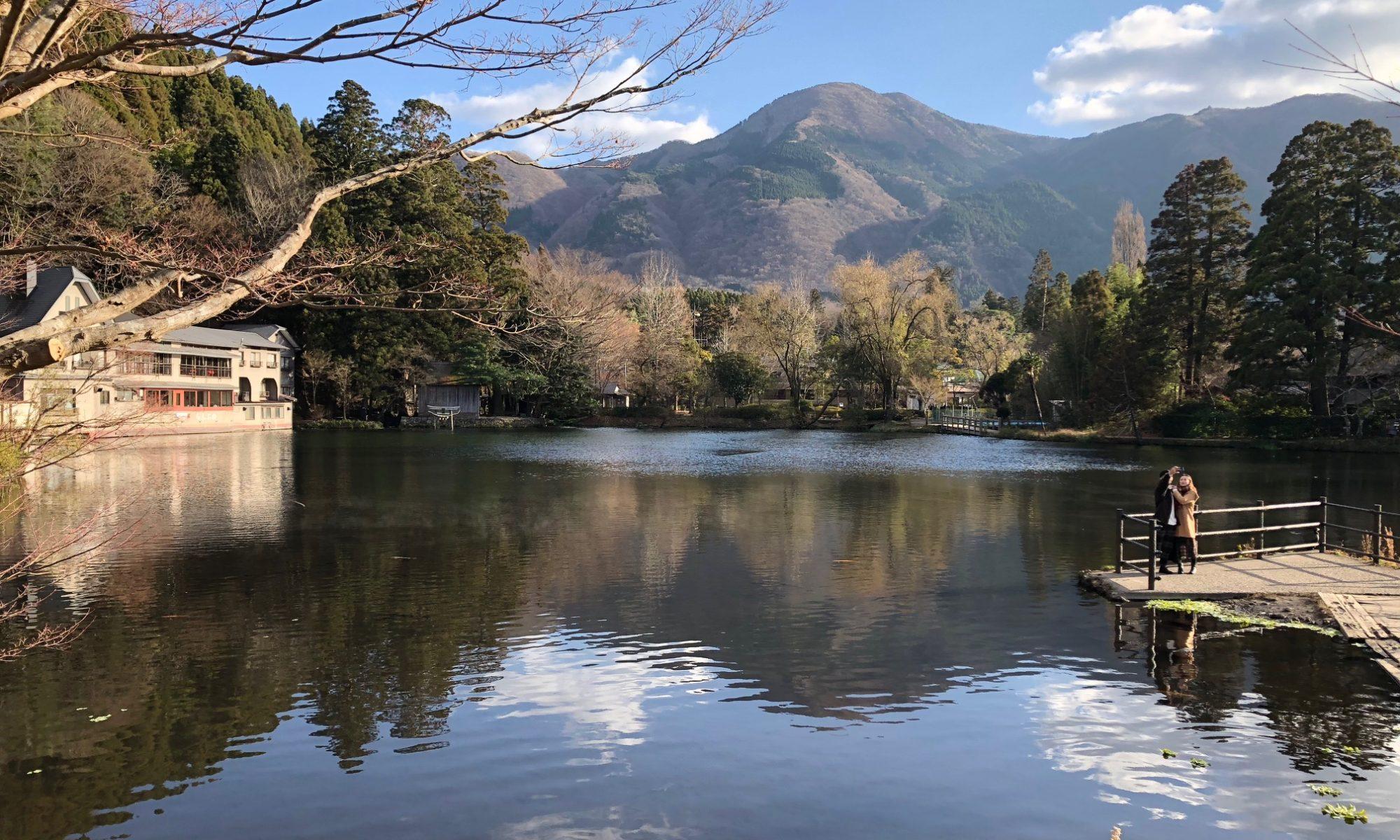 由布院を代表する観光スポット「金鱗湖」