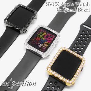 Apple Watch オリジナルベゼル