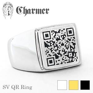 SV QRリング