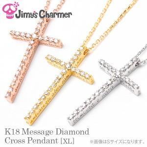 メッセージダイヤクロスペンダント[XL]